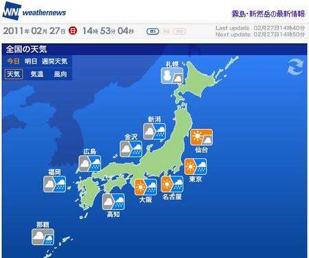 Weathernews_1