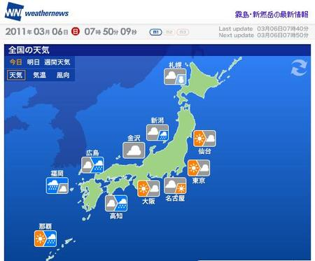 Weathernews_3