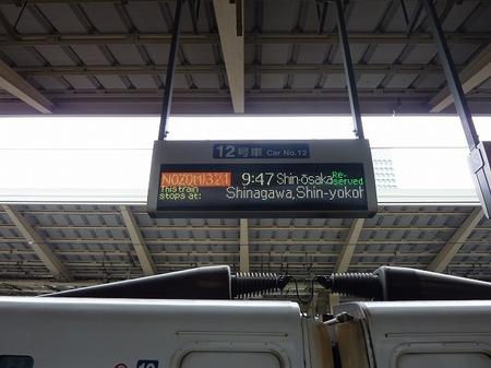 P1040055