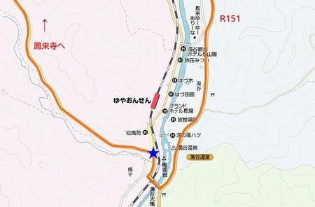 Yuya1_2