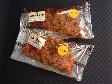 Okonomiyakipan2