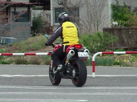 Kazuyaji2