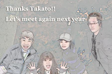 Takatoh