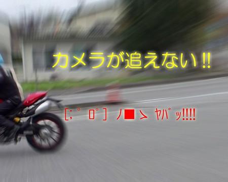 Yukita3