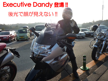 Dandy1