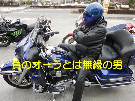 Toshichan2