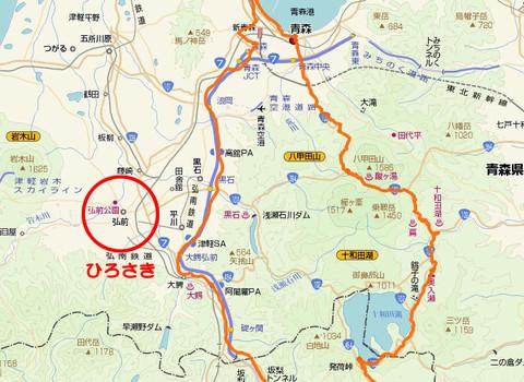 Aomori1