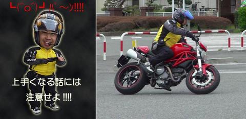 Yamahaman1