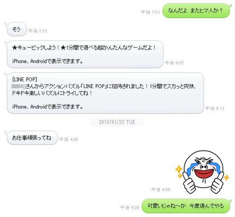 Line3_2