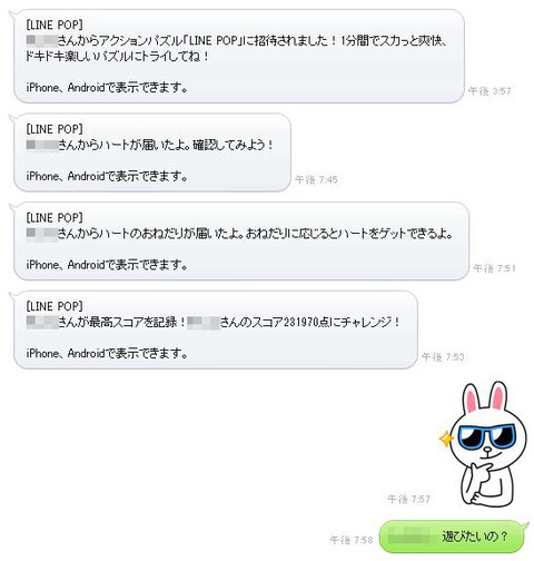 Line4_3