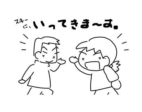 Okusan_1