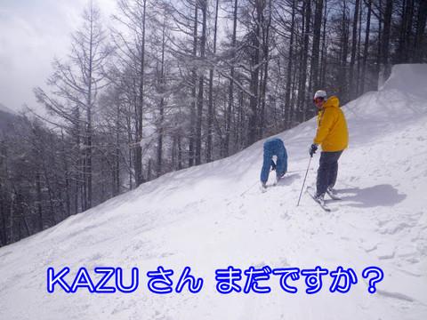 Akinpo_6