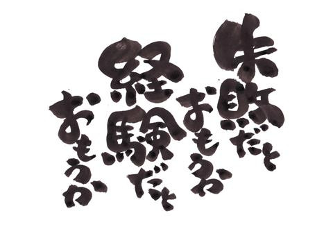 Gotoh_3