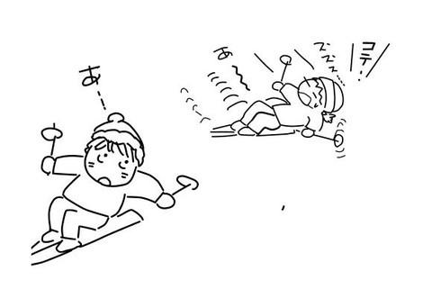Okusan_3