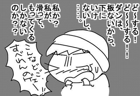 Okusan_5