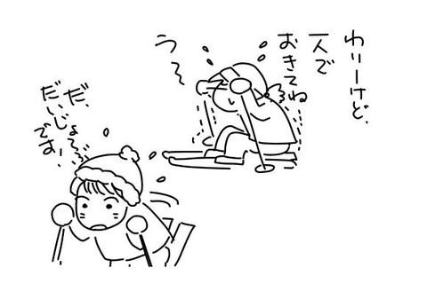 Okusan_6