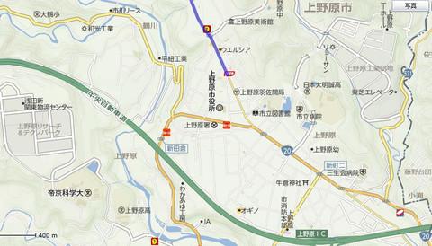 Uenohara
