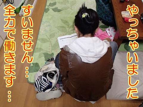 Ryuunen_1