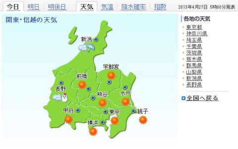 Tenki_0427