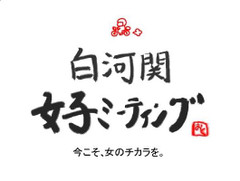 Jyoshimee_2