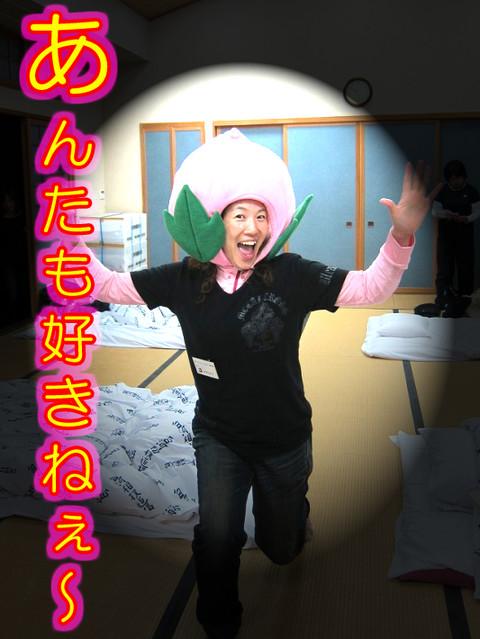 Momojirihituji