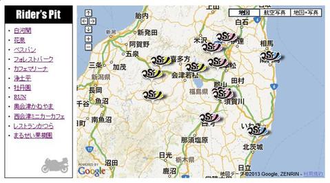 Riders_pit