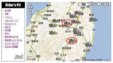 Riders_pit_1