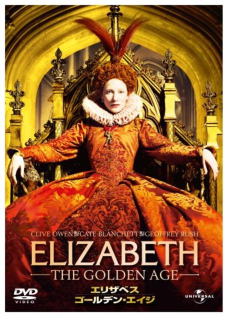 Elizabethg