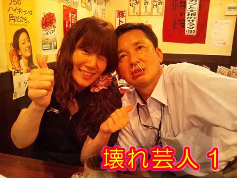 Shinbashi_1
