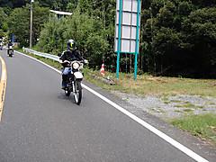 P7280142