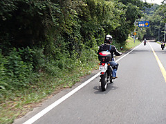 P7280143