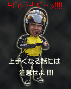 Kazuyaji