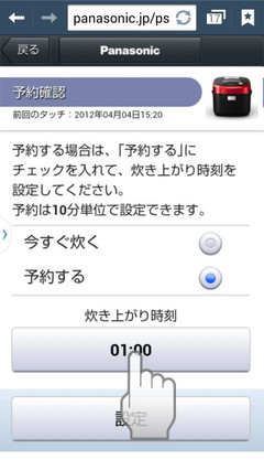 Screenshot_20140119142608_2