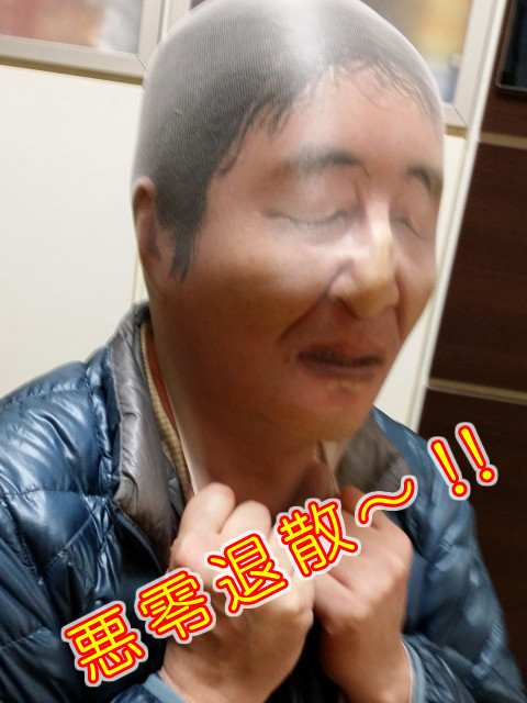 Oyaji2