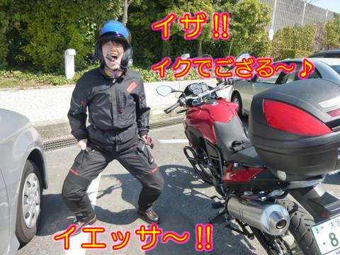 Hituji3