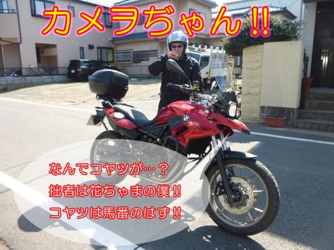 Yajiro5