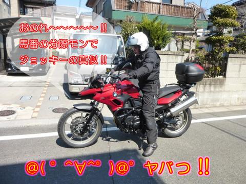 Yajiro6
