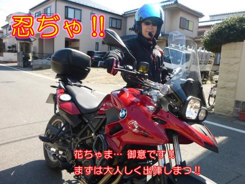 Yajiro7