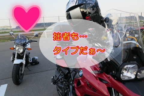 Yajiro1