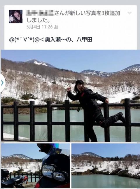 Facebook2_2