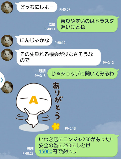 20150404_060737