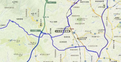 Iwaki_1