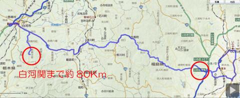 Shirakawa_1