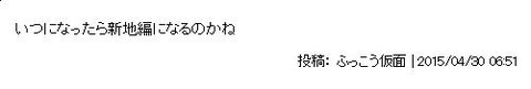 Hoshikome_2