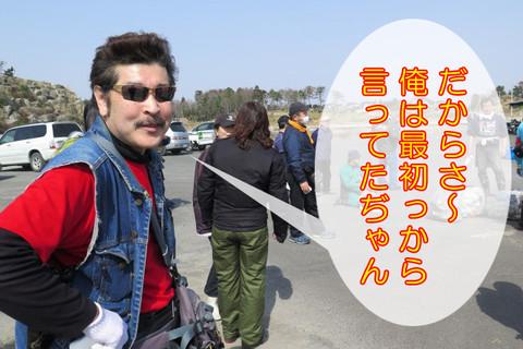 Hoshikome_4