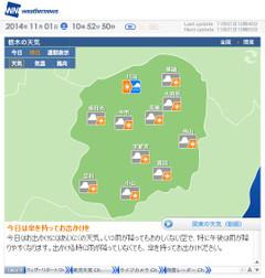 Imaichi_1102_01