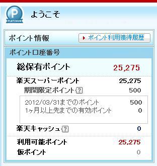 Point_1_2