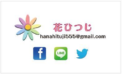 Hanahituji_2